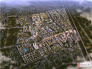 关于桐城市政务中心项目建设的公示