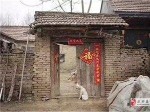【邰韵古城】回忆||30年前的武功农村老家, 有你永远不灭的根!
