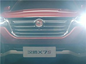 """汉腾X7S环绕式氛围灯,让你与黑?#20302;?#32654;""""和解"""""""