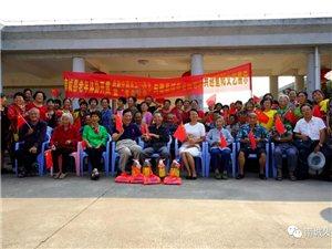 南城县老年体协组织银龄志愿者开展重阳关爱老人活动