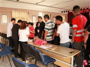 博�d�h�t十字��救�o�T培�班第一期�利�Y�I