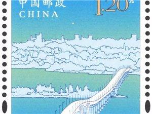 《新邮补报》本月发行中俄、中斯建?#40644;?#21313;周年邮票