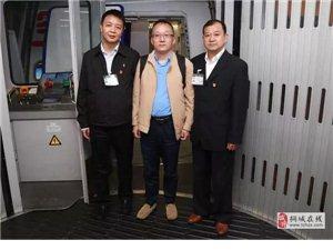 桐城农商行原董事长苏绍云回国投案