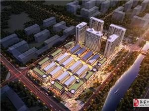 天水易德商贸城有限公司与张家川在线达成战略宣传合作