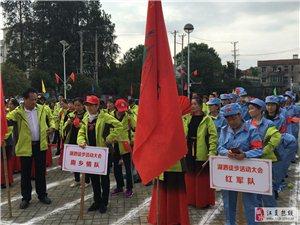 湖泗街第三届重阳节徒步大会