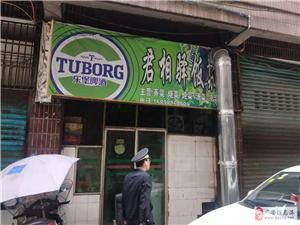 亚博BET8区综合行政执法局