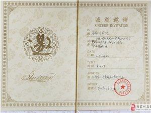 张家川在线受邀参加龙山文化交流中心成立十三周年书画摄影展