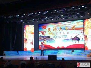 春之歌合唱团庆祝新中国70华诞《黄河大合唱》演出