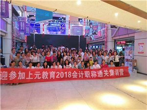 滁州零基础会计培训滁州学会计到哪里好