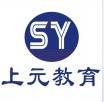 滁州机械设计培训滁州ug培训班
