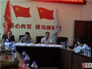 五粮春自贡九越公司向富顺义工联捐赠仪式