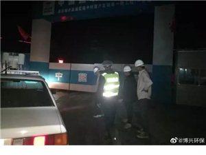 博兴一置业公司夜间施工扰民,被责令停工!