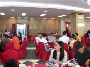 中国新县程氏宗亲会2019聚会