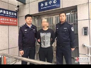 桐城警方成功�裢兑幻�涉黑涉�禾臃�