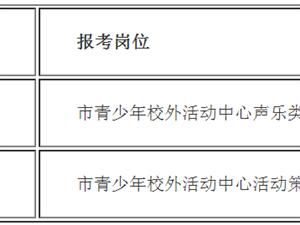 桐城市教育局一�t公示