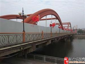 城中(彩虹)桥动工维修,机动车实施单向通行,注意绕行!