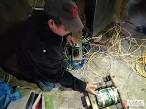 灵乡镇一村民私架电网引发山火被刑拘