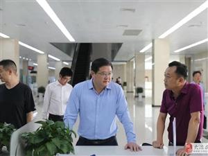 王刚视察市政务服务中心和大数据管理局