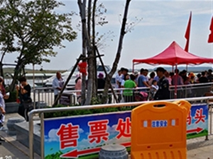 ���c假期博�d文旅亮�c�呈:接待游客33.12�f人次旅游收入2077�f……