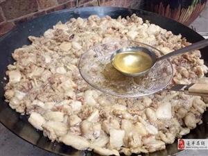 澳门金沙网址站这种美食满满回忆,很多人却不愿意再吃了!你家还在吃吗?