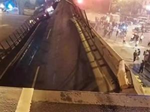 痛心!一个国道桥段突发坍塌……引以为戒!!