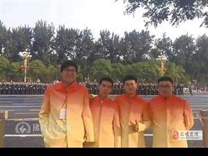 宿州籍大学生李志扬参加国庆群众游行:这件事值得我骄傲一辈子