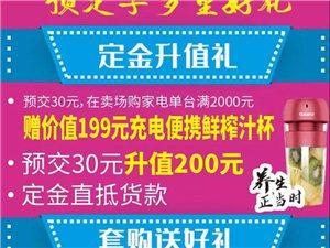 �o�O北���器�S�r直�N��,10月26日-27日到�o�O北��一站��R!