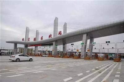 航空港区北站10日上午正式开通!期待豫A号牌七座以下小型车辆免费通行