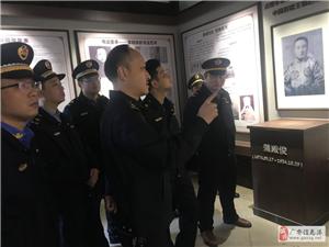 """亚博BET8区综合执法局""""不忘初心、牢记使命""""主题教育活动"""