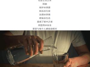湟源�h72�集中式供水工程,保障�r村�水安全!