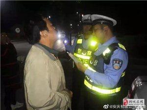 桐城:昨夜统一行动,多人违法被查!