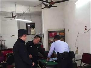 桐城警方持续开展整治行动,关停3家棋牌室,收缴4台赌博机