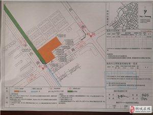 桐城又一地块规划草案公示!用地面积约0.55公顷
