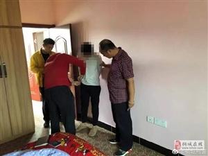 桐城警方配合外地再次抓�@一名�W上逃犯!