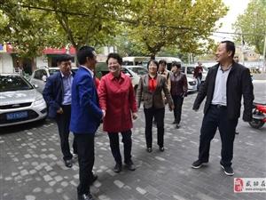 【今日�^�l】市政�f副主席王巧萍一行�砜h老年大�W�{研