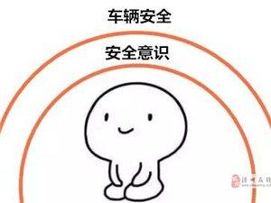滑�h�@�N�上路,�一�v查一�v,�]商量!