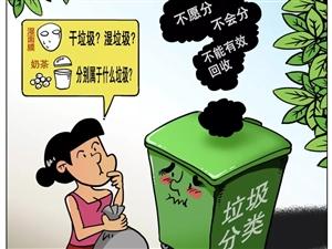 """安徽城市垃圾分�列出""""�r�g表"""""""