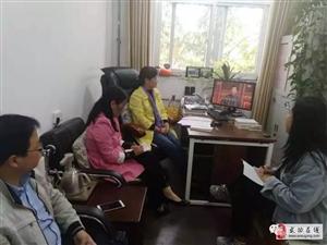 【社会热点】武功县工商联组织回看中华人民共和国成立70周年庆祝大会