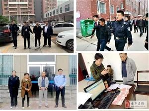 拘留61人!昨日凌晨,驻马店多个乡镇来了一大批干警,都是为了这事…