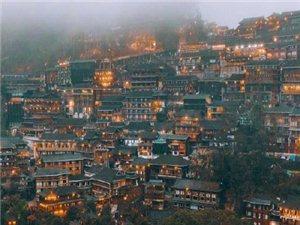 带你走进古朴神秘的贵州西江千户苗寨?。 ? ????