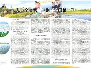 """博兴县乔庄镇白对虾生态养殖从""""全省第一""""到""""全国第一""""!!"""