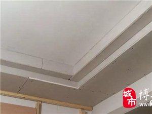 家居装修应该先吊顶还是贴砖呢?