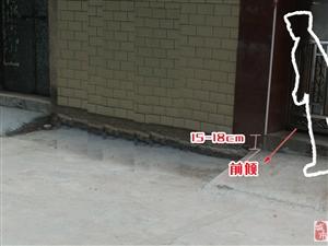 致城管�I�В�我是桑�@路居民,�τ谇岸�r�g,屋檐下的改造...