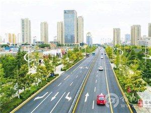 宿州:道路全面改造 城市品位提升