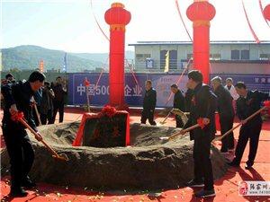 全城轰动,张家川新地标易德广场项目开工奠基