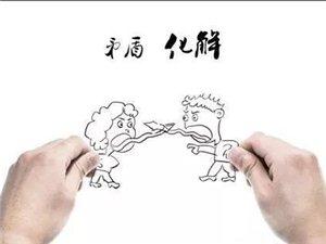 潢川街�^,�p方因口角���}�a生矛盾�m�,大打出手!