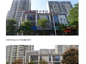 """培训机构假借""""安徽省青少年活动中心""""名义招生被调查"""