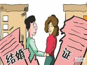 2019婚姻法新规:离婚4类财产不再平分