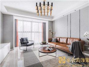 家合装饰,117�O现代风,简约与舒适的典范之家