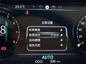 15秒带你读懂汉腾V7|12.3英寸全液晶仪表,畅想科技